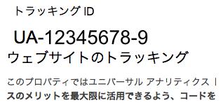 スクリーンショット 2014-05-27 15.30.50.png